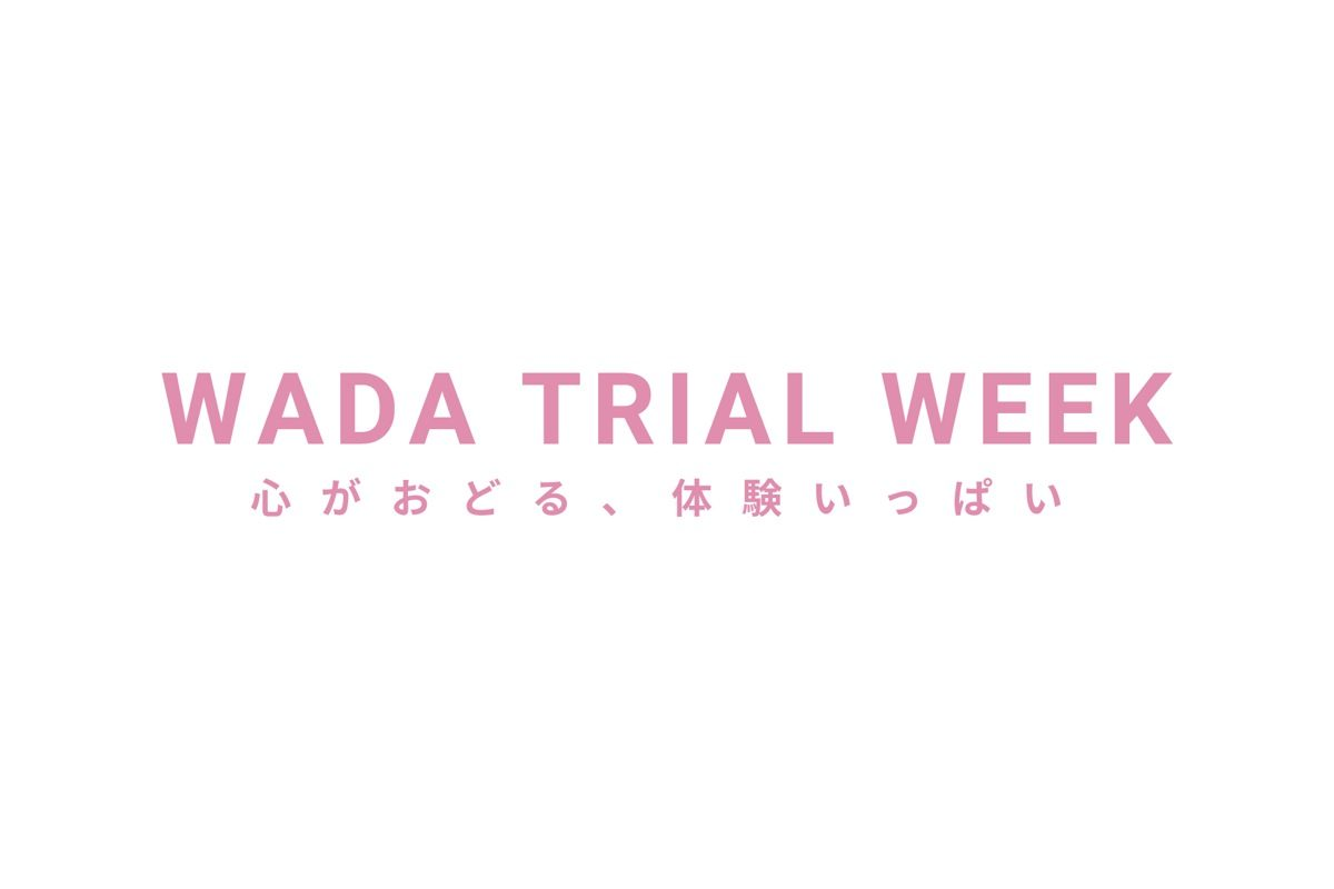 WADA TRIAL WEEKロゴ